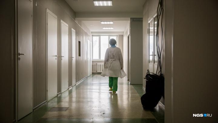 В Заельцовском районе в больнице умерла 7-летняя девочка. Следственный комитет начал проверку