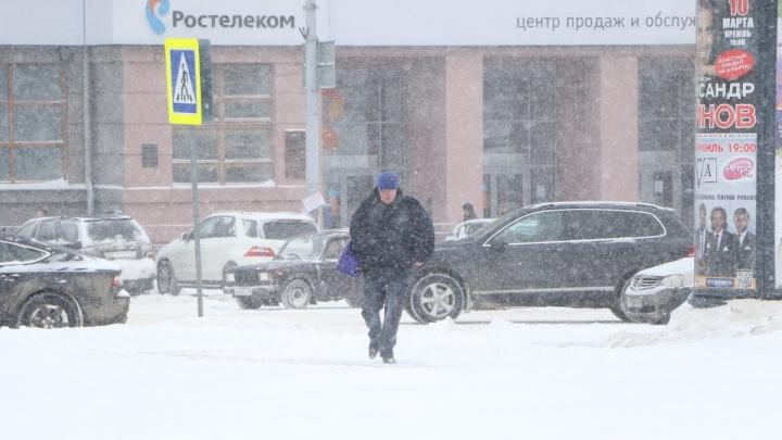 Экстренное предупреждение:Нижегородскую область накроют ледяной дождь и мокрый снег