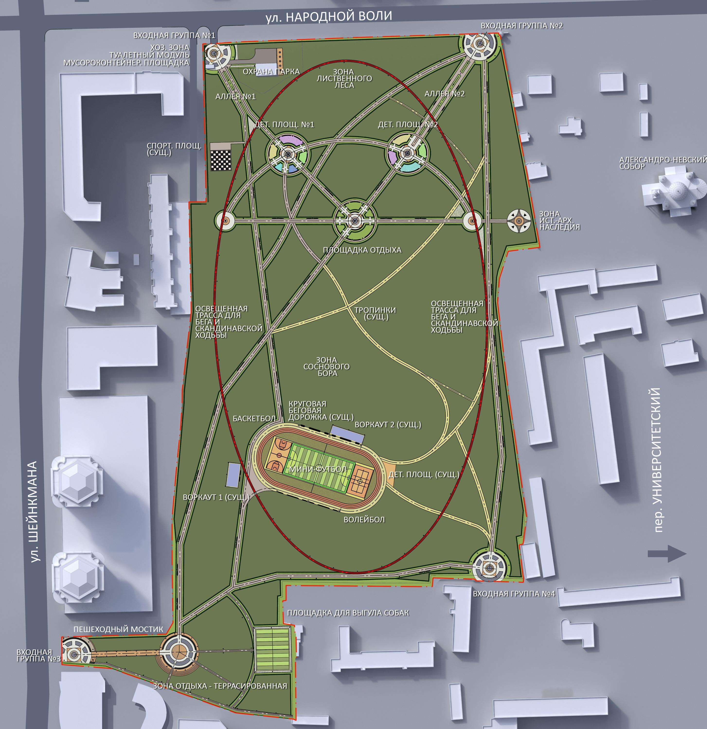 Концепция парка —на карте видно, какие объекты уже существуют, а какие только в проекте. Стадион в парке есть, но его придётся восстановить
