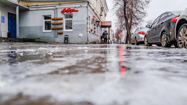 МЧС предупреждает жителей Прикамья о гололеде и налипании мокрого снега на проводах