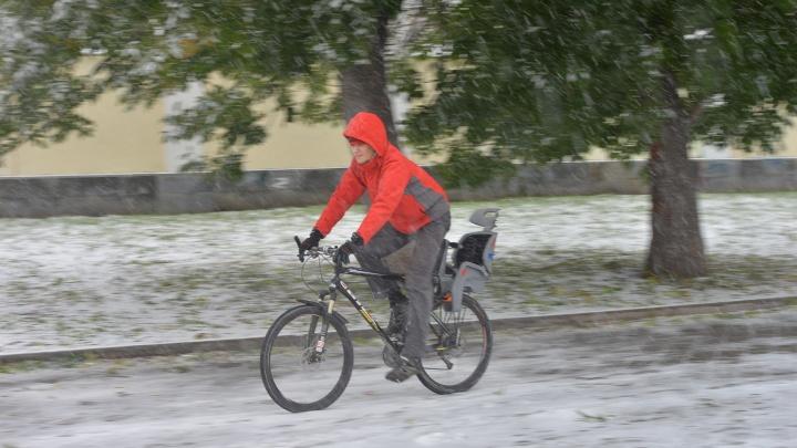 Мокрый снег будет сыпать в Екатеринбурге несколько дней, а потом превратится в дождь
