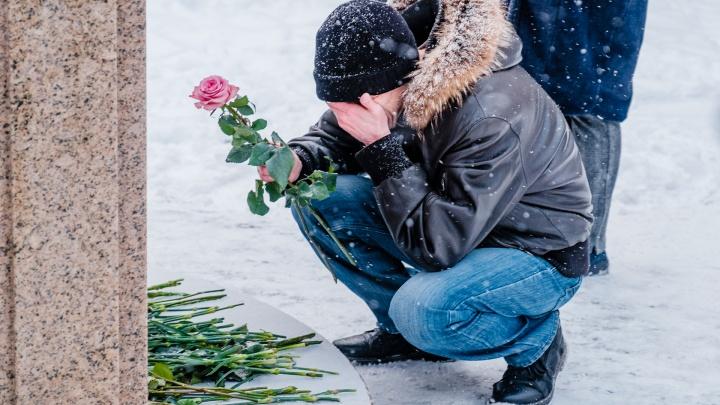 В Перми почтили память 156 погибших в «Хромой лошади» спустя 10 лет после трагедии