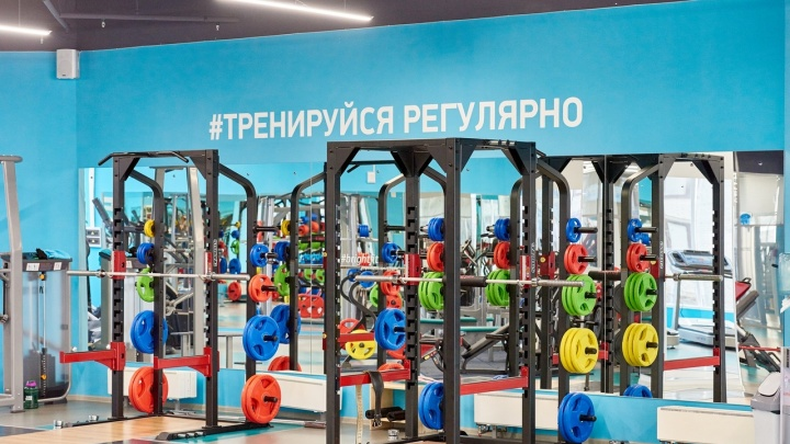 В мае одна из крупнейших сетей фитнес-клубов в Тюмени запустила небывалый по масштабам конкурс