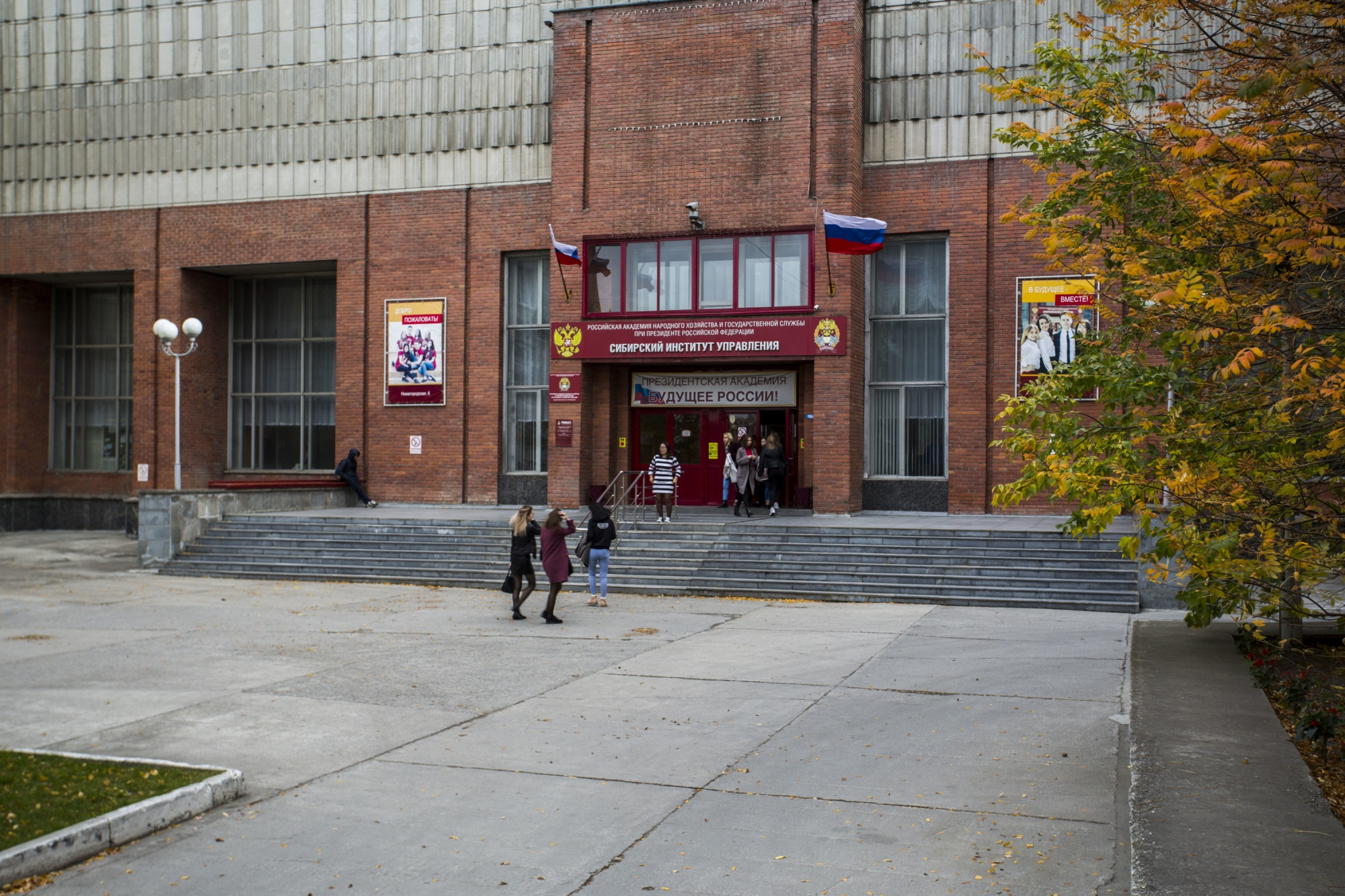 Преподаватели новосибирского вуза для чиновников пожаловались на низкие зарплаты