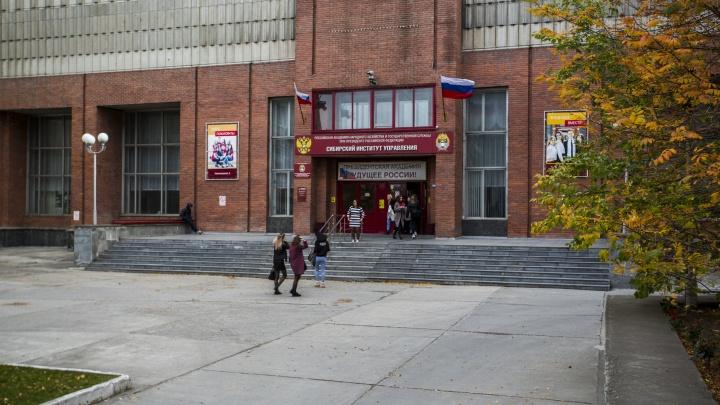 Преподаватели новосибирского вуза пожаловались на низкие зарплаты