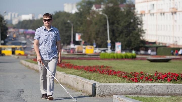 Незрячий путешественник из Екатеринбурга написал книгу про автостоп, парусные регаты и фридайвинг