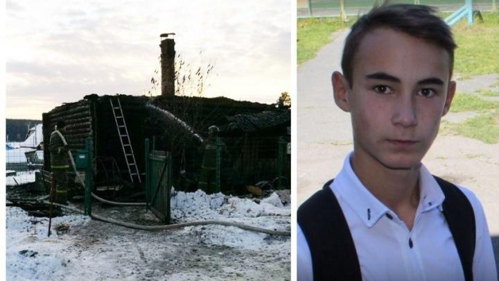 МЧС наградит уральского школьника, который спас из горящего дома двух детей