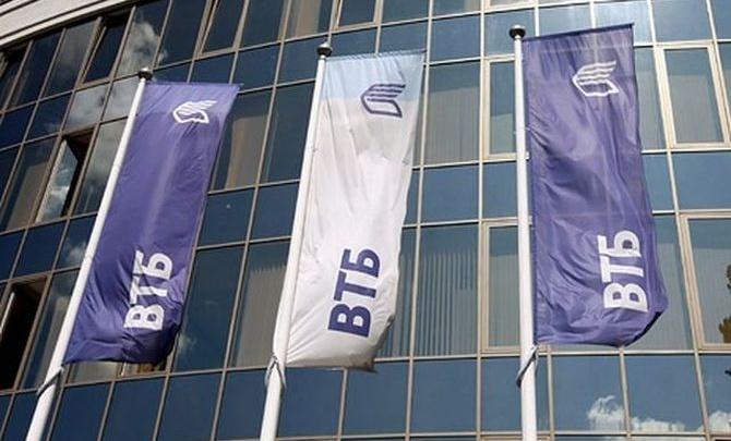Банк ВТБ снижает ставки по автокредитованию