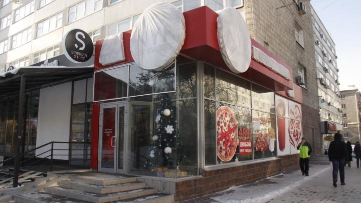 В Новосибирске разом исчезли пять заведений сети New York Pizza