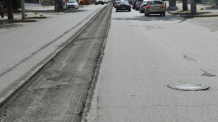 «Асфальт сняли только посередине»: в Перми нашли нарушения при ремонте улицы Сибирской