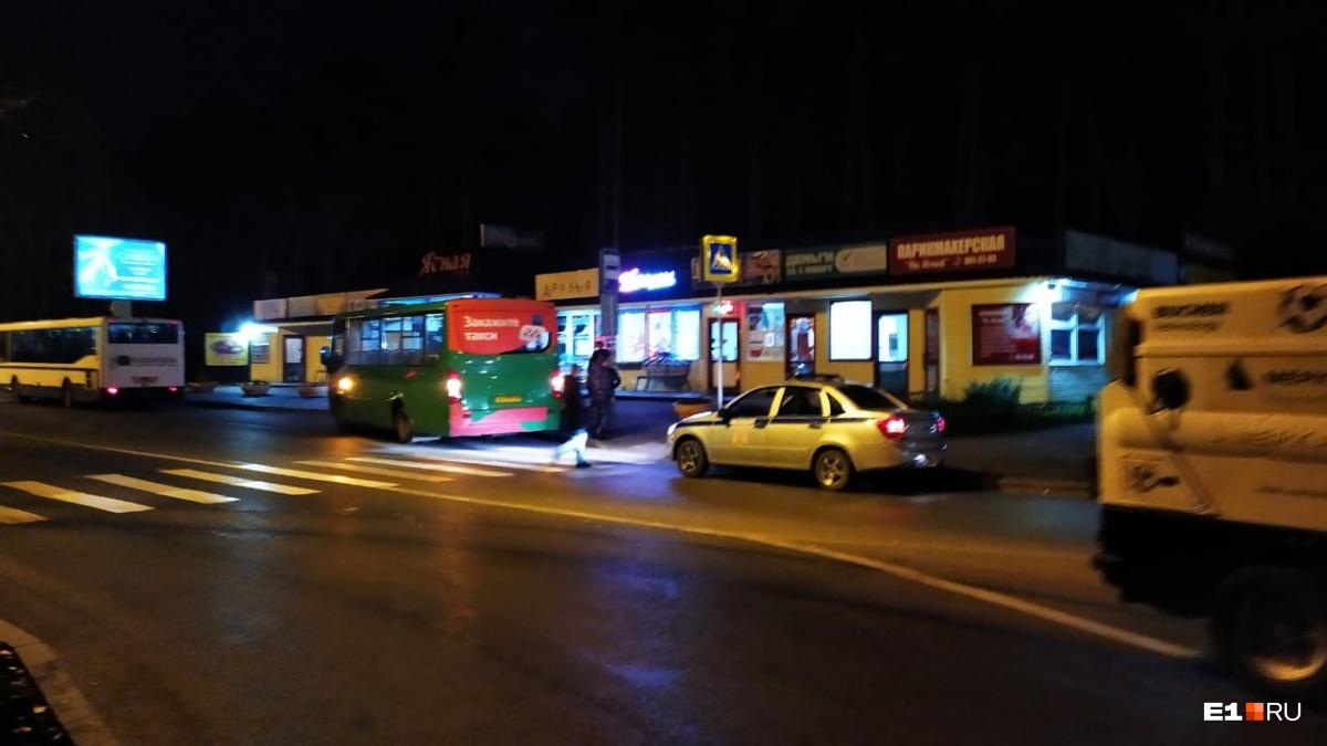 Инцидент произошел на остановке «Ясная»