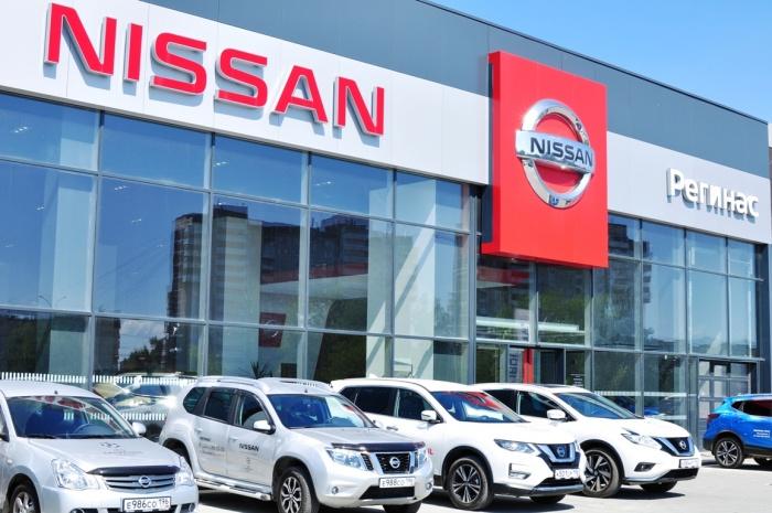 «Регинас» — крупнейший дилер Nissan на Урале