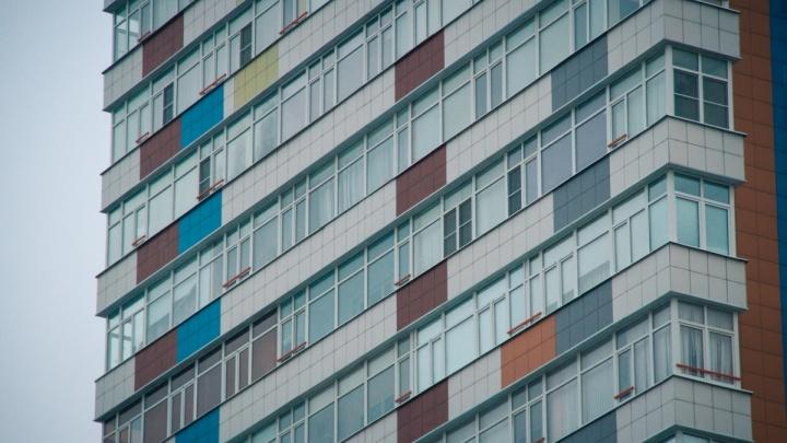 Власти Ростова выкупили у Минобороны РФ больше тысячи квартир на Суворовском