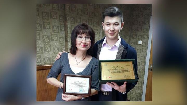 Юноша из Башкирии победил в международном конкурсе классической музыки