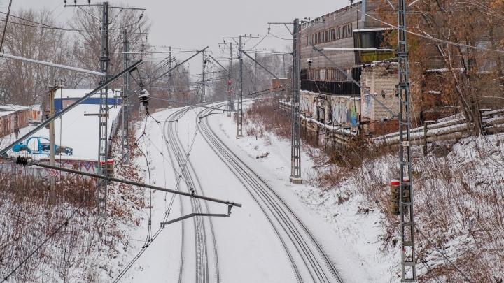 Пять самых важных тезисов из брифинга о закрытии железной дороги в Перми