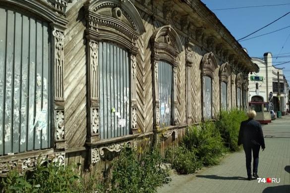 Особняк в центре Челябинска, выставленный на торги за рубль, продали в третий раз