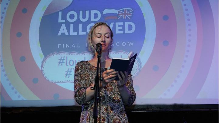 Громко — разрешается: в Архангельске пройдет чемпионат по чтению вслух Loud Allowed