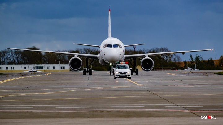Из Перми в Ереван откроются прямые авиарейсы