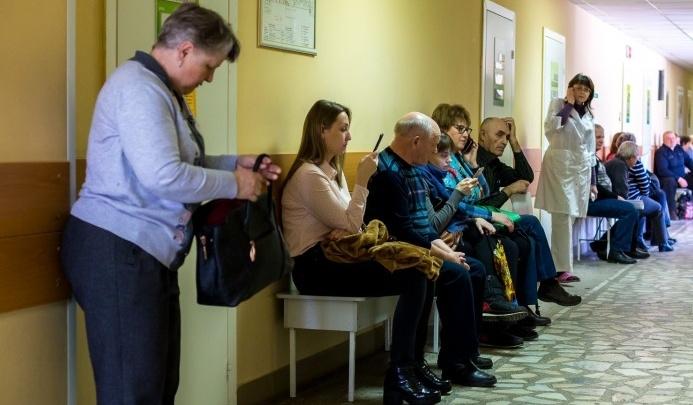Взяточник с больницы на Бограда