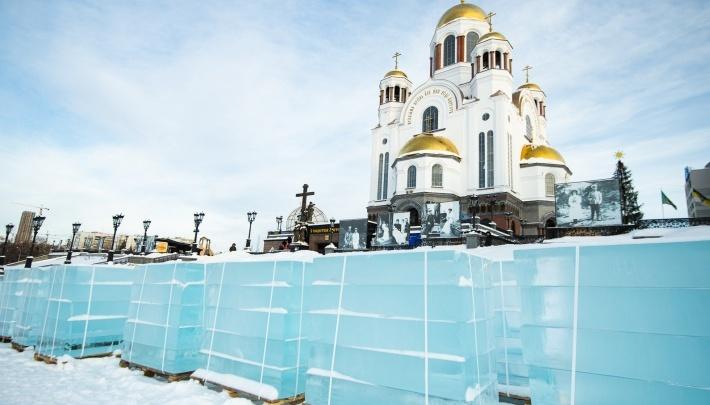 В епархии рассказали, сколько агентств смогут водить экскурсии по Храму на Крови и Ганиной Яме