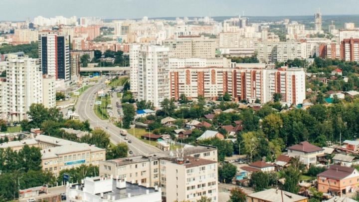 Все дороги ведут на Юго-Запад: спальный район Екатеринбурга продемонстрировал свои преимущества