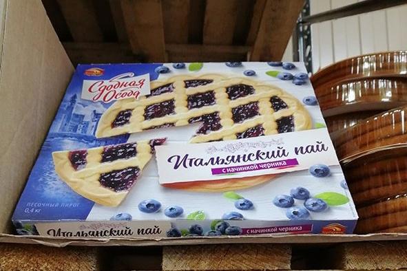 На кассе пирог оказался на рубль дороже, чем в зале