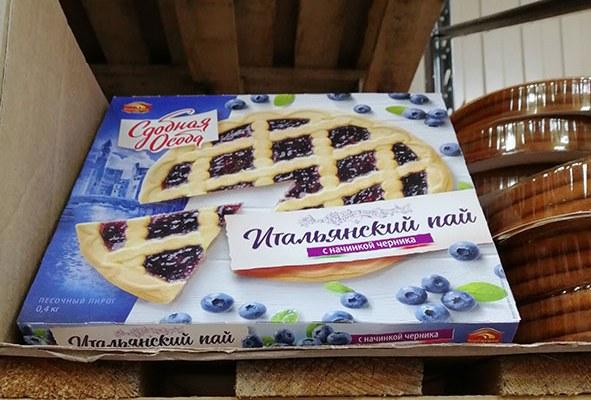 Дискаунтер «Хороший» поплатился штрафом за обсчет покупателя на 1 рубль