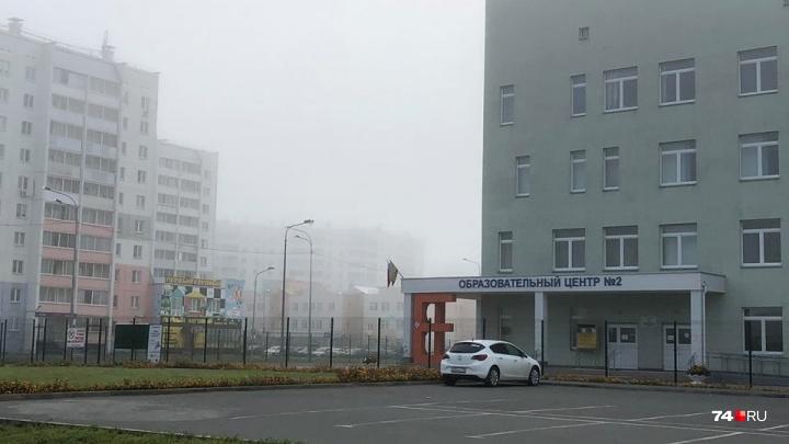 Замечательно выходит: в самой большой школе Челябинска предложили скинуться на пропуска для детей