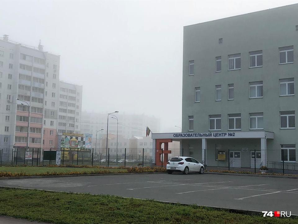 О дешёвых вариантах оформления пропуска в школе в «Парковом» обмолвились как-то туманно
