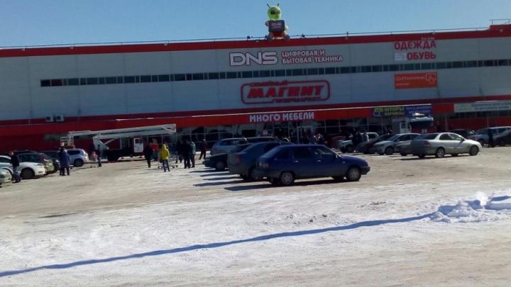 В Уфе эвакуируют один из гипермаркетов