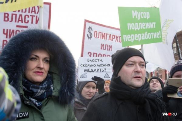 Никита Исаев и Алина Жестовская организовали экологический Марш матерей в Челябинске