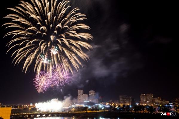 Финальный аккорд Дня города — праздничный фейерверк