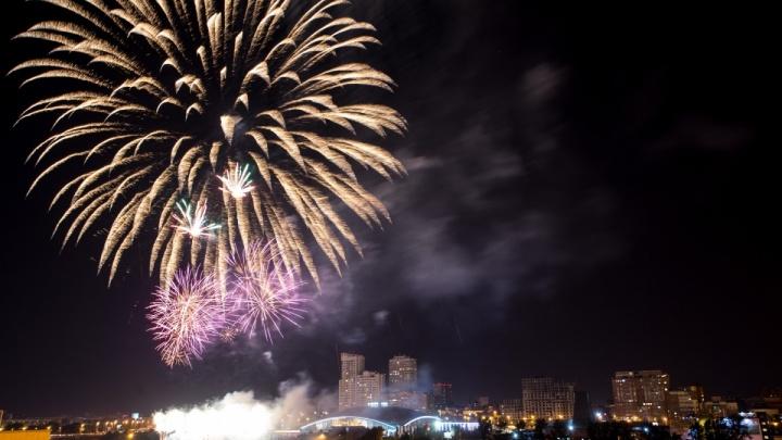 «Мы все под впечатлением от праздника»: глава Челябинска поощрит организаторов Дня города