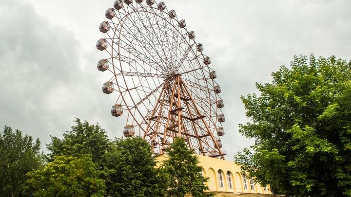 Новое колесо обозрения на набережной открылось после ремонта
