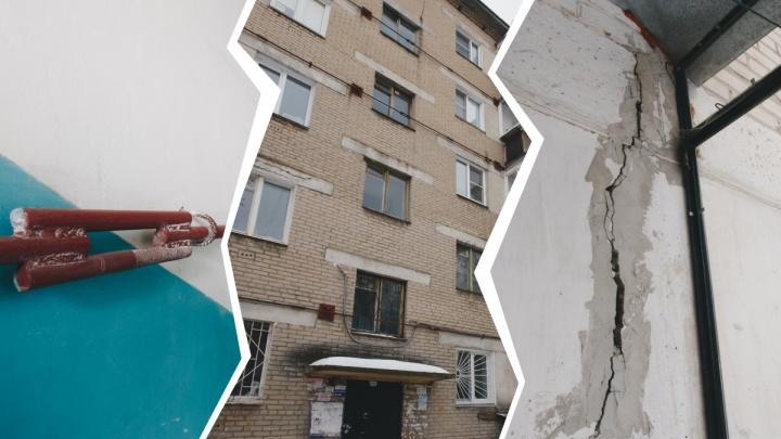 «Вечерами кажется — сейчас развалится». Как челябинцы живут в доме, стянутом «аппаратом Илизарова»