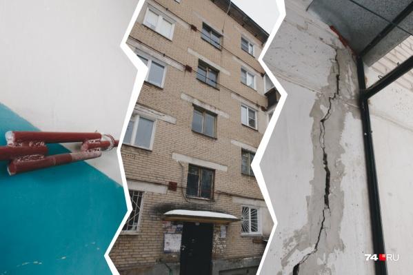 Инженерно-техническое обследование дома показало, что он непригоден для проживания