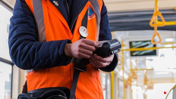 Банковские карты самарских пассажиров будут вносить в черный список