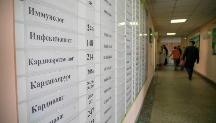 Напоминаем, как работают больницы в Красноярске в новогодние праздники