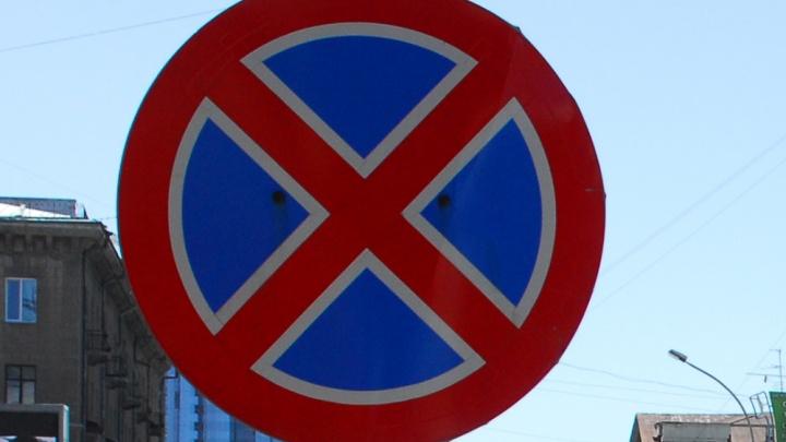 Водителей попросили не парковаться на пешеходной дорожке возле «Бахетле»