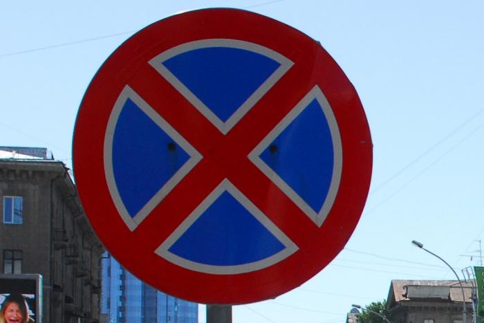 Знак 3.27 «Остановка запрещена»