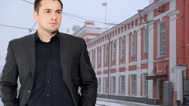 Заммэра-то ненастоящий: в Ярославле разгорелся скандал из-за нетрудоустроенного чиновника