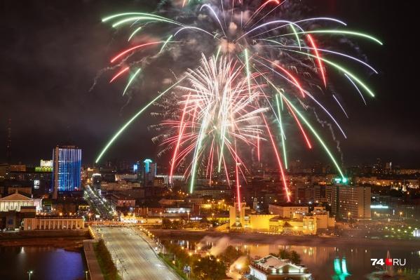 На красочное завершение праздника потратили 830 тысяч рублей