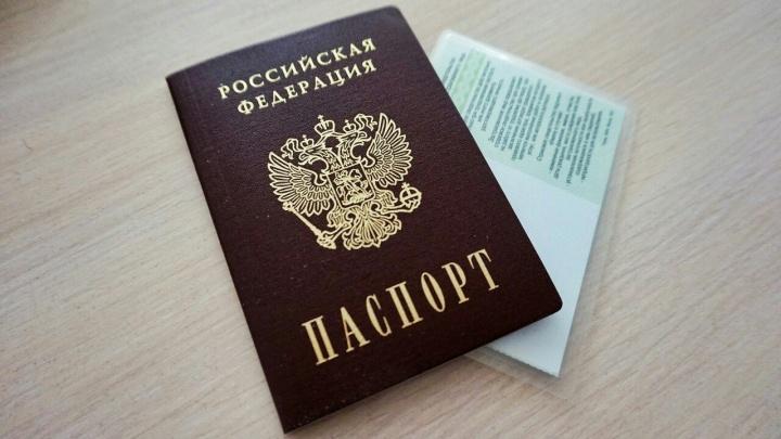 Жителя Канска отправляют в колонию за кражу паспорта у прохожего