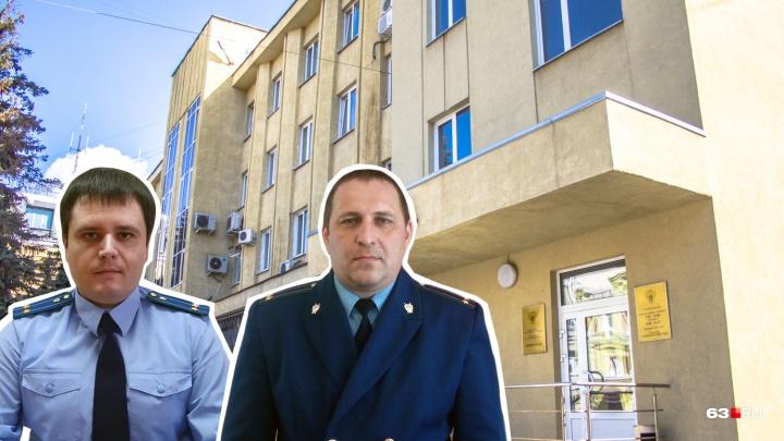 Юрий Чайка назначил новых прокуроров в Самарской области
