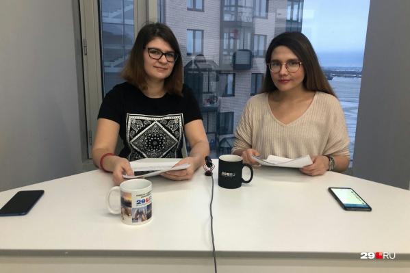 Главный редактор Елена Ионайтис и журналист Полина Карпович обсудили главные инфоповоды уходящей недели<br>