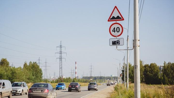 Нарушения Правил дорожного движения в Зауралье будут снимать еще 18 видеокамер