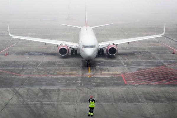 Депортированные граждане полетят экономклассом