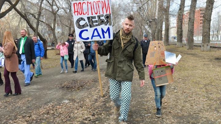 «Я надеялся на чудо»: власти запретили проводить «Монстрацию» в центре Екатеринбурга