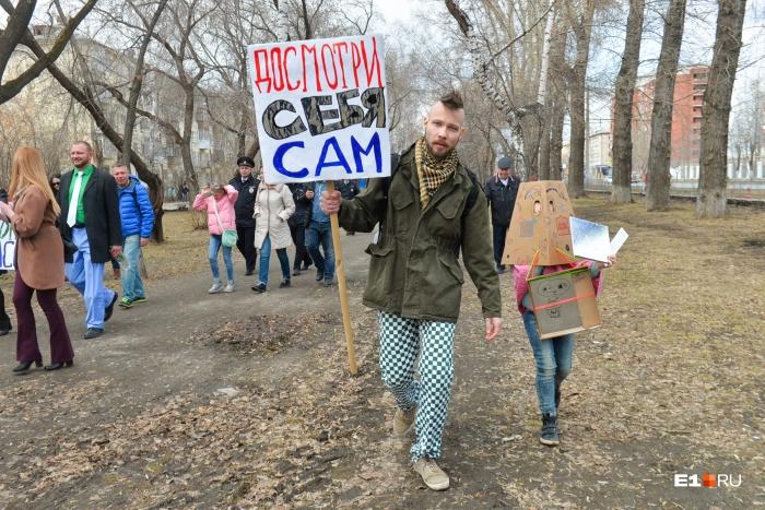Организатор Семён Чирков надеялся, что власти разрешат провести акцию в центре города