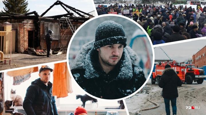 Террористы, митинги, пожары и коты.Журналист Артур Галиев подводит итоги 2019 года